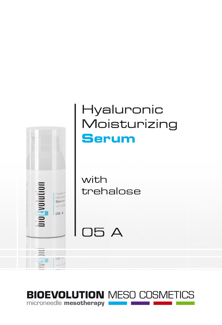 Hyaluronic Moisturizing Serum 30 ml